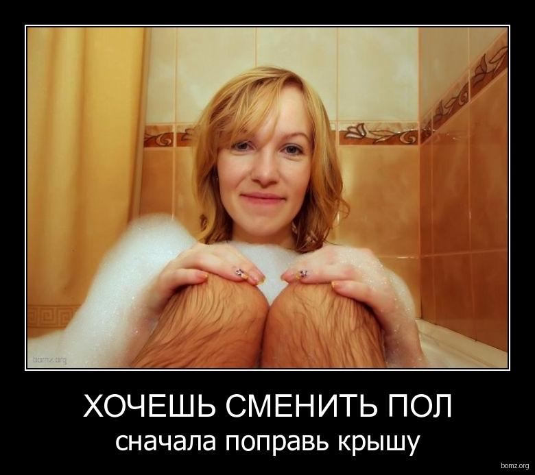 masturbatsiya-v-dushe-porno