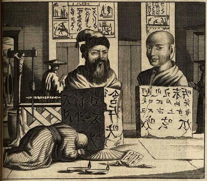 Японская религиозная жизнь глазами голландского художника, который никогда не был в Японии.
